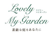 lm_garden_icon
